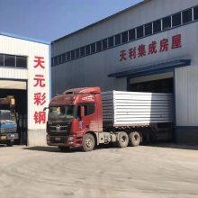 郑州市天元彩钢有限公司