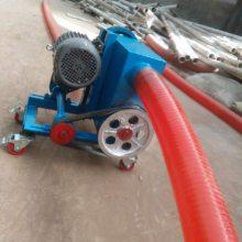 双驱动锯末输送机 软管式水泥粉抽送机