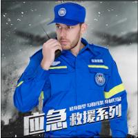 新款蓝色户外应急救援作训服套装夏季防静电耐磨***