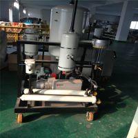 LYC-50Z高效真空滤油机_LYC-100Z真空滤油机厂家-正安过滤