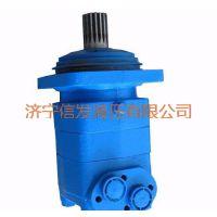 信发液压原厂出品高品质液压马达电机各种大扭矩低转速液压马达