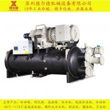 注塑机模具冷却 携尔德 水冷螺杆式冷水机组 低温冷冻机
