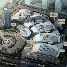 义乌包装世界博览会