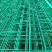 隔离护栏网 养殖场围栏栅栏 鱼塘防护围网厂家
