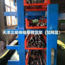 广东板材货架 隔间板存放架 抽屉式货架 钢板存放