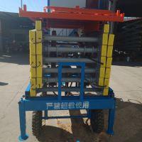 出售高质量 载重300kg移动式升降机 小型液压升降平台