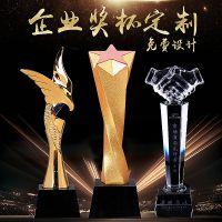 国韵工美金属树脂奖杯定做 年会运动会水晶琉璃奖杯定制 颁奖礼品树脂奖杯厂家