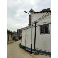 江西太阳能路灯价格 鸿泰30W新农村太阳能庭院灯 定制6米12V锂电池围墙灯