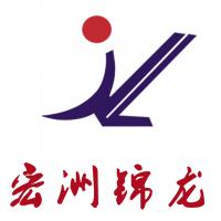 湖南宏洲锦龙型材有限公司