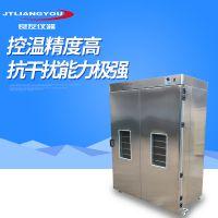DHJ-1200L幹燥箱 生産廠家