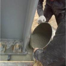 特固直售 高强灌浆料 水泥灌浆料 欢迎选购