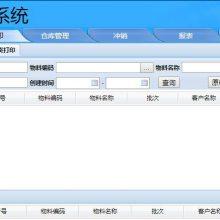 wms系统流程图-wms-标领信息科技