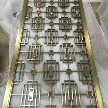 北京不锈钢屏风金属装饰信誉保证