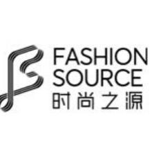 FS2020深圳国际服装供应链博览会(春季)