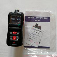 TD500-SH-ETO便携手持式环氧乙烷检测报警仪抗静电,抗电磁干扰