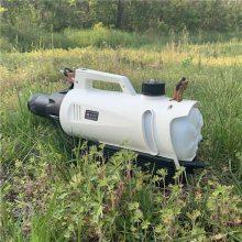 手提蓄电池灭菌喷雾器 志成便携式喷雾器 充电式超低容量消毒机