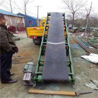 昆山环保皮带输送机供应商 移动式铝合金爬坡皮带机