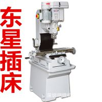 供应台湾东星(CNC数控)插床,插件插齿复合机床