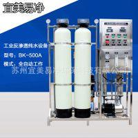 1000L反渗透纯水设备电导5us以下适合于电镀行业使用***推荐
