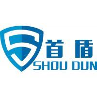 广州市首盾电子科技有限公司