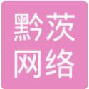上海黔茨网络科技中心