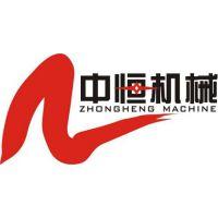 东莞市寮步中恒塑胶机械厂