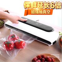 励勤家用真空封口机食品保鲜机真空机包装机塑封机抽真空小型商用