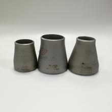 304不锈钢大小头 316L工业不锈钢异径管