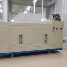 供应盐水试验机-五金耐腐蚀试验箱-盐雾试验箱