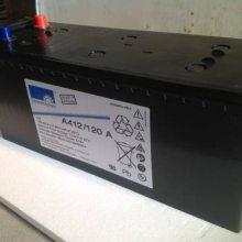 德国阳光蓄电池12V120AH 阳光蓄电池A412/120A 胶体免维护蓄电池