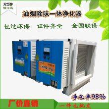 除味除油烟复合式净化器设备,江苏无烟无味一体机设备批发
