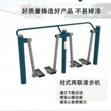 户外健身路径 云南金牛体育 厂家直销 小区 公园 学校 医院 健身器材
