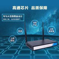 11AC桌面型无线路由器高通IPQ4029+QCA8075开发定制代工