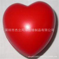 PU心形挂件 儿童卡通小玩具 海绵心形玩具球发泄球 定做pu发泡球
