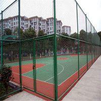 体育场围网 运动场围网 运动场围栏价格多少