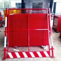 室内电梯井防护门 施工电梯门 钢板网喷塑电梯防护门