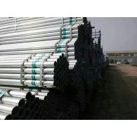 河北大棚镀锌钢管生产厂家