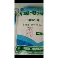 羟甲基纤维素钠 羟丙基纤维素 羟甲基纤维素