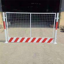 基坑四周护栏网 坑道维护隔离栅 框架式隔离护栏