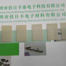 氮化铝陶瓷片 导热行业导热系数产品选择氮化铝