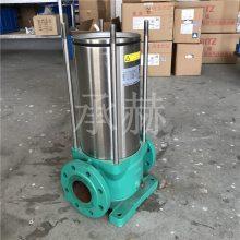 MVI3207泵头不锈钢对级泵水利部件不含电机德国威乐水泵售后维修