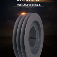 美标锥套式皮带轮 美标3V皮带轮 皮带轮厂家5槽 欧标皮带轮 皮带轮源头厂家