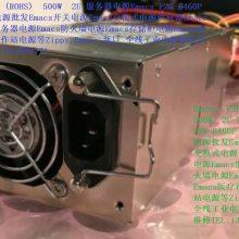 Emacs P2H-5500V (ROHS) 500W 开关电源 2U 服务器电源