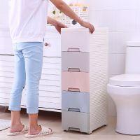 防水抽屉式收纳柜子塑料卫生间浴室储物厕所多层落地置物架封闭用