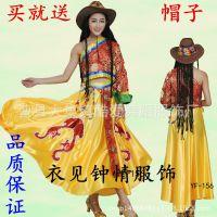 藏族演出服装现代舞蹈演出服女康定情歌演出服大摆裙舞蹈表演服装