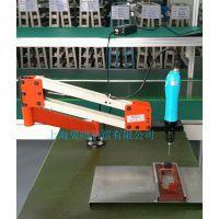 SUDONG无刷电动螺丝刀SD-A7000L销售