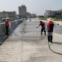 fyt-1改进型防水层 验收通过