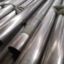 022Cr17Ni12Mo2不銹鋼焊接管426×6/S31603不銹鋼管廠家