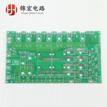 深圳沙井线路板厂 pcb板制作打样 pcb快速抄板打样