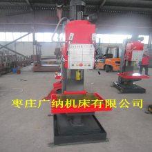 现货销售 Z5150立式钻床 方柱钻床厂家